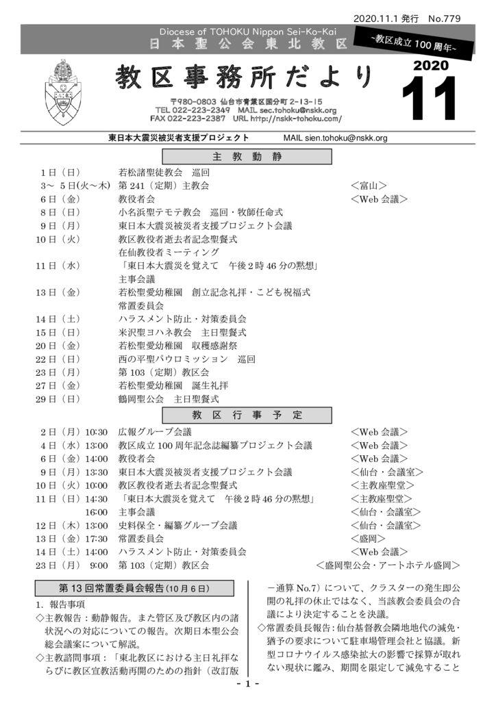 TOL_2011_webのサムネイル