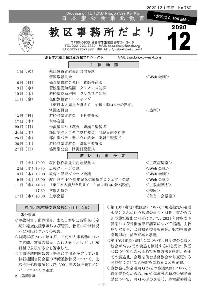 TOL_2012_webのサムネイル